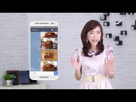 ส่งภาพ ส่งวีดีโอ ทาง Line ทาง Facebook ยังไงให้ชัดแจ่มแจ๋ว