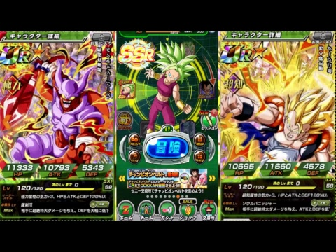 🔴Live:Dragon Ball Z dokkan Battle: Pulliamo 300 stone sul Jap e vi regalo l'account