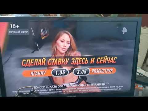 Нганнуvs Розенструйк UFC 249