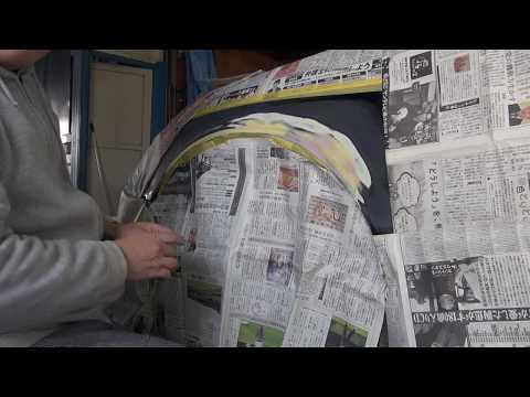 (車好き女子にモテモテになれる!?)車いじり初心者講座!DIYで塗装する時の新聞紙でのマスキングの仕方・注意点!これさえ知ってれば!!女子にモテモテ間違いなし!?俺はこの方法で5万人のオンn・・・