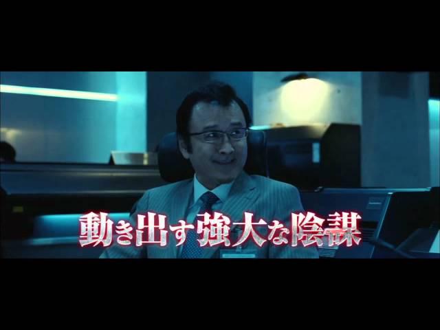 映画『ワイルド7』新予告編