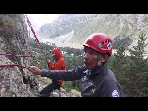 3. Обучение альпинизму. Начальная подготовка (НП-1). Управление альпинистских лагерей (УАЛ)