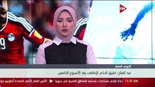 عصام عبدالفتاح: تطبيق الحكم الإضافى بعد الأسبوع الخامس