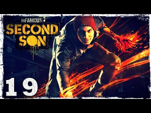 Смотреть прохождение игры [PS4] InFamous: Second Son. #19: Хенк, я иду за тобой.