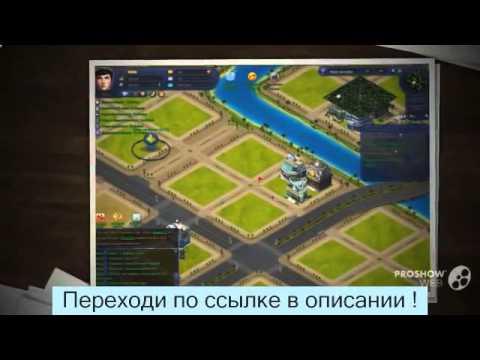 Игры симуляторы онлайн