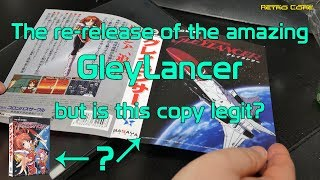 GlayLancer - Re-release from Columbus Circle - Mega Drive