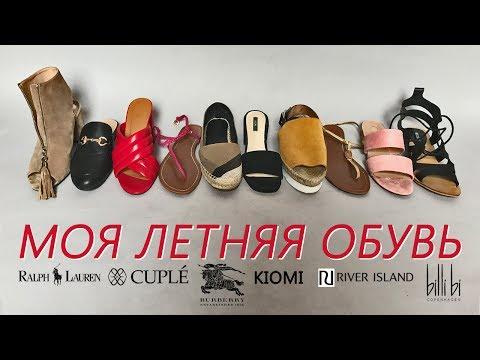 Женская обувь Welfare