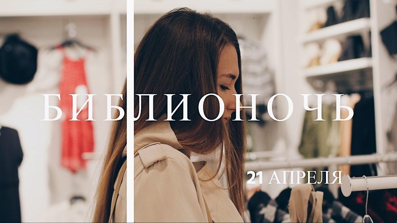 Встреча Николая Старикова с общественностью Краснодара Магазин .