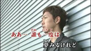 作詞:朝比奈京仔 作曲:徳久広司.