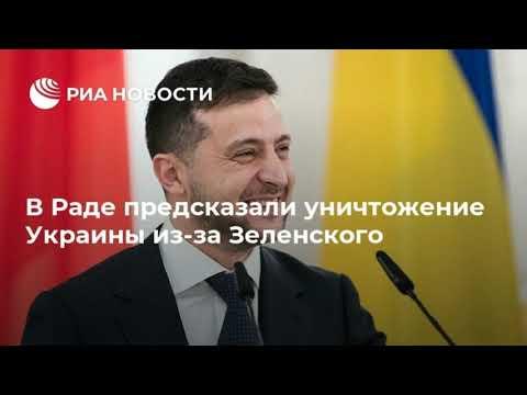 Украине спрогнозировали уничтожение