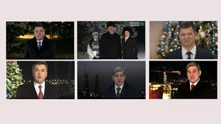 Поздравления губернаторов Приморского края с 2019 годом