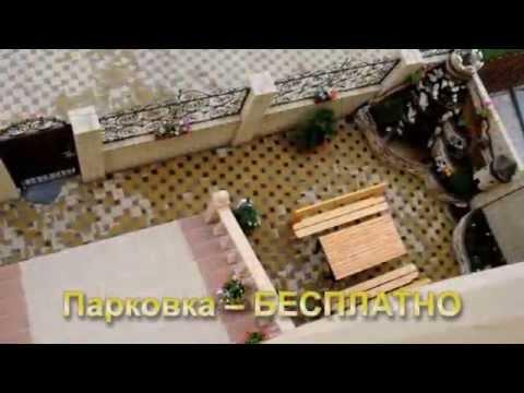 Отдых в Витязево Гостевой дом Янтарь