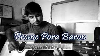 preme-pora-baron-sweater-instrumental-guitar-cover-jayanta-mondal