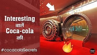 The Amazing Facts Of Coca-Cola | Secret Of Coca-cola | Safe Of Coca-Cola | Factmines