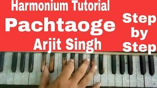 Pachtaoge (हारमोनियम पर बजाना सीखे) Arjit singh! Harmonium! Piano!Keyboard Tutorial