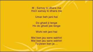 Mai Naa Bhuloonga - Roti Kapda Aur Makan - Full Karaoke