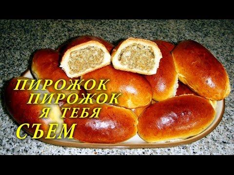 Пирожки в духовке - (более 18 рецептов) с фото на