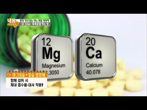 비타민D영양제추천
