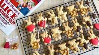 귀염댕댕 버터쿠키 ㅣ 버터쿠키 ㅣ 쿠키만들기 ㅣ 홈베이…