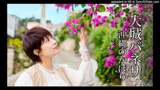 大城バネサの沖縄のかほり2019/7/15 thumbnail