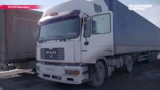 Россия: стачка дальнобойщиков набирает обороты