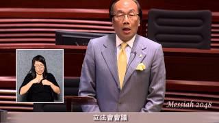 梁家傑:炮轟陳恒鑌,不是我的水平。