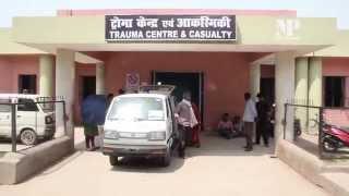 Indira Gandhi Institute of Medical Sciences: A Film