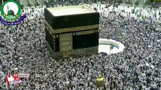 🕋Hajj 2018 (1439) Makkah Live / Prayer Masjid Al Haram saudi arabia/ziyart all pilgrams in makka