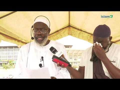 Prière de demande de pluie (salât al-istisqâ) - diouli bawounan
