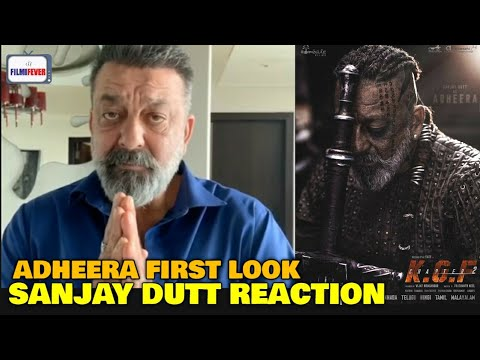 Download Sanjay Dutt REACTION on Adheera FIRST LOOK | KGF Chapter 2 | Unveiling The Brutality | KGF2