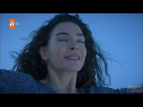 Вятърничав 1.епизод с български субтитри