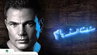 Amr Diab - Shoft El Ayam عمرو دياب - شفت الأيام النسخة الأصلية