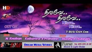 Nilave.. Nilave.. M.Kowtham-Kadhalviruz-Prathadsan-T-Style-Crew.Com