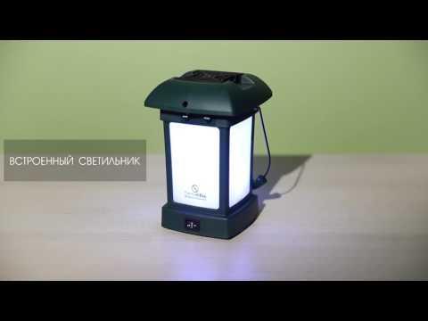 Противомоскитная лампа ThermaCELL Outdoor Lantern