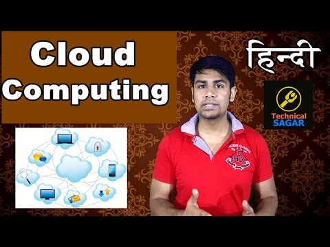 What is Cloud Computing ? | Limitations | Sharing Resources (In Hindi)