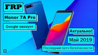 FRP Bypass | Honor 7A Pro | Talk Back 7.2 | App not installed | No apps available | Патч апрель 2019