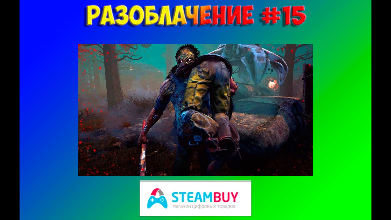 Sep 14, 2017. Leatherface is a character dlc for dead by daylight. This is slaughter in its purest form. A kind of slaughter driven by a pure need of flesh. Leatherface won't fail and he won't stop. As the chainsaw starts, you know what is coming. Pain and fear in a combination of panic as you understand that death isn't.