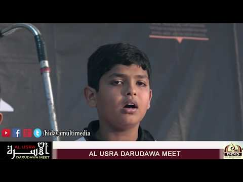 Al Usra DaruDawa Meet | Welcome Song