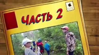 Ориентирование в лесу 2