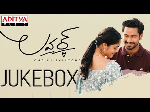 Lover Full Songs Jukebox | Raj Tarun, Riddhi Kumar | Dil Raju