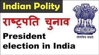 Proportional representation (Single transferable vote) in President election India