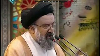 Ayatollah Ahmad Khatami respond to Hassan Rohani about rol of Guardian Council in election