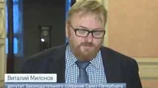Милонов пригрозил выгнать нагайками ЛГБТ-активистов