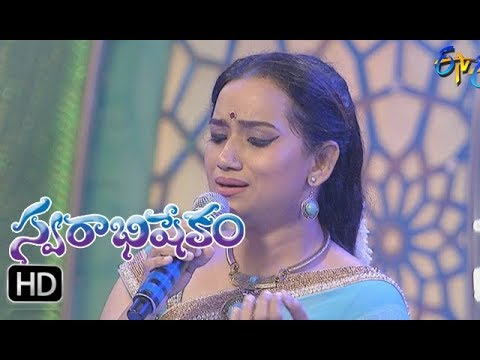 Kallaloki Kallu Petti Song | Kalpana  Performance | Swarabhishekam | 12th Nov 2017 | ETV