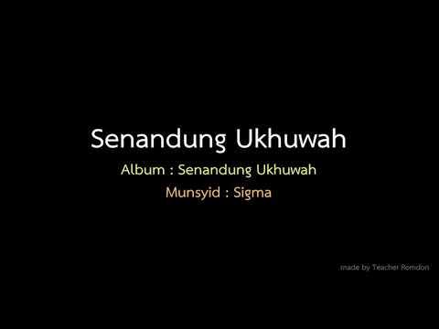 """Lirik Lagu """"Senandung Ukhuwah"""""""