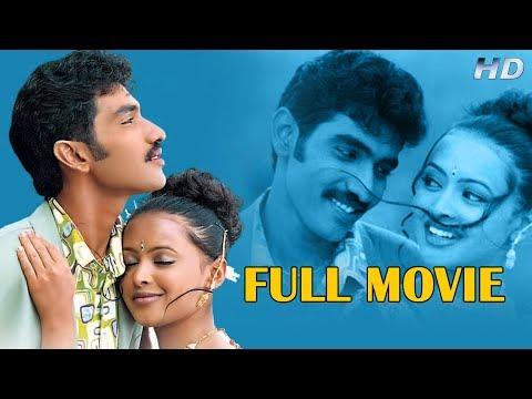 Nandamuri Tarakaratna New Movie || Romantic Based Movie || TFC Movies Adda