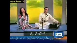 Funny Pakistani song Wo kagaz ki kashti wo barish ka pani  wasim gujjar sialkot.MP4