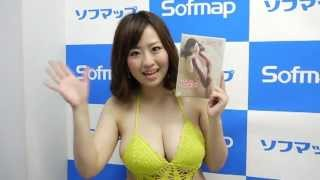 ぽっちゃり系グラビアアイドルの水樹たまさんが、DVD「想いのままに」を...