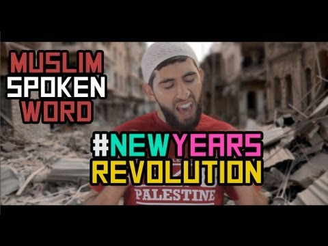 NEW YEARS REVOLUTION | MUSLIM SPOKEN WORD | HD