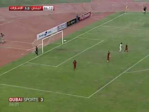 Lebanon vs UAE - 2014 FIFA World Cup Asian Qualifiers